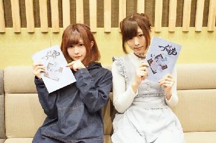 アニメ『つぐもも』最終回にバンドじゃないもん!・望月みゆ&甘夏ゆずが声優として参加 インタビューも公開に