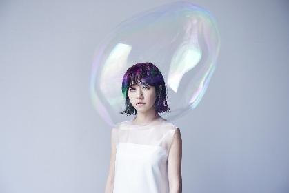 桐嶋ノドカがリスナーと共作した新曲「坂の上から」を初オンエア