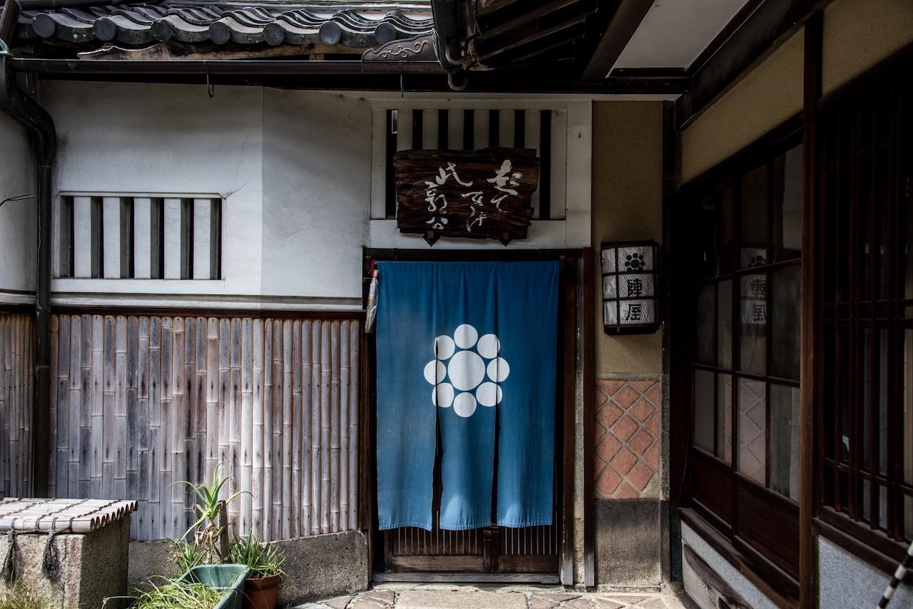 門をくぐると目に飛び込んでくる小川家の家紋、九曜文の暖簾