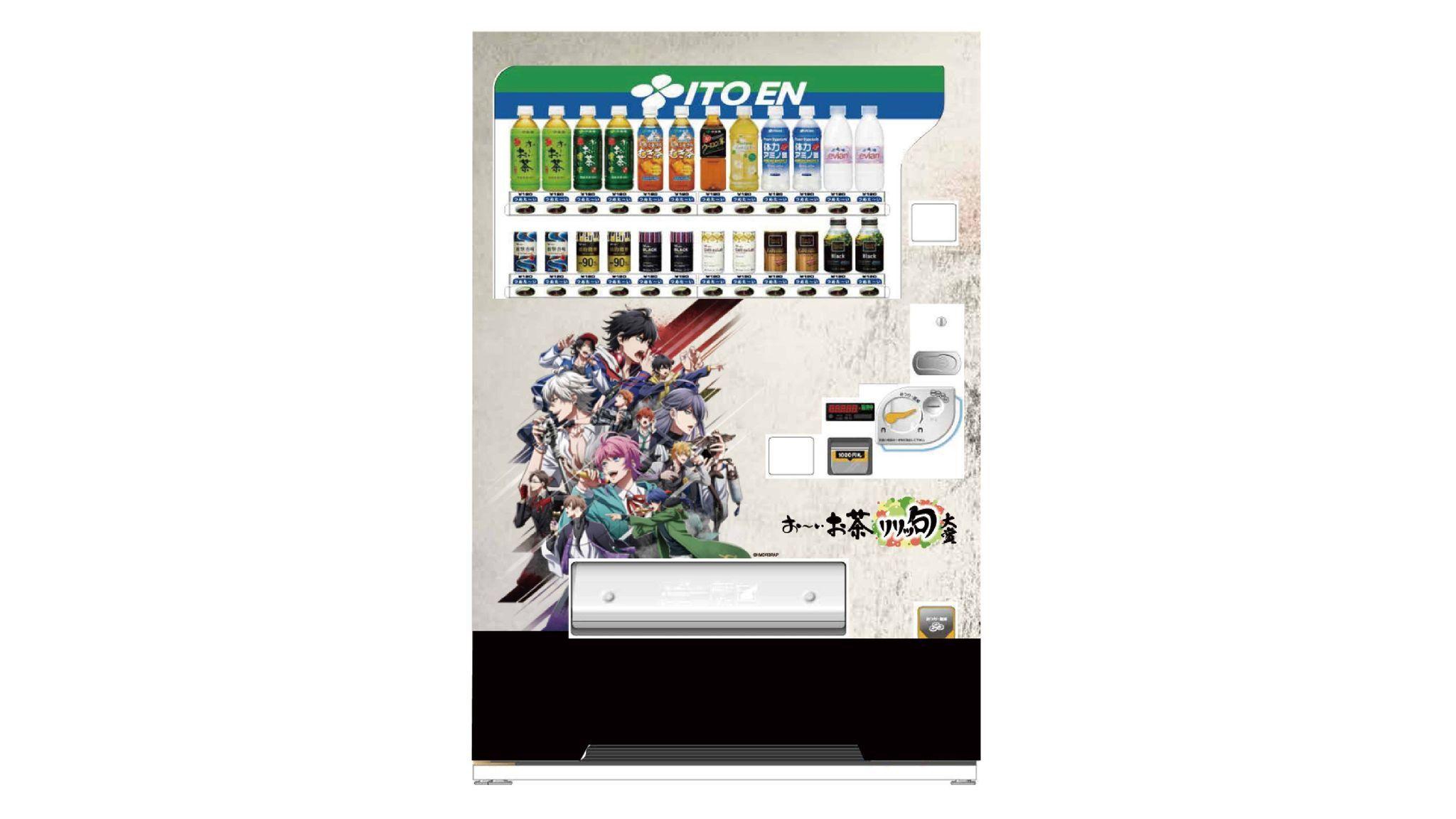 オリジナルラッピング自動販売機※画像はイメージ