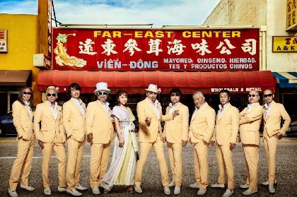 クレイジーケンバンド 3ヵ月連続配信第3弾は「GOING TO A GO-GO」、小ネタも盛り込まれたMVも公開