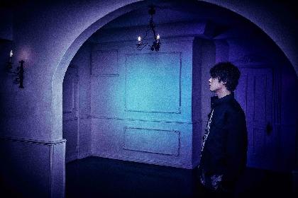 宮川大聖 新曲「ラストアンビエント」が白洲迅主演ドラマ『Life 線上の僕ら』主題歌に決定