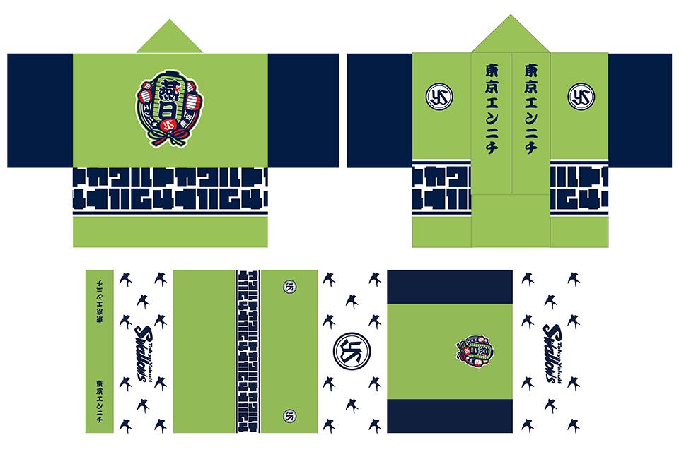 最終日の8月2日にプレゼントされる「燕日法被折り手ぬぐい」。法被の形に折られた純日本製の燕日オリジナルデザイン手ぬぐい(サイズ:約35×83cm、素材:綿100%)