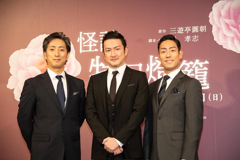 (左から)中村七之助、中村獅童、中村勘九郎
