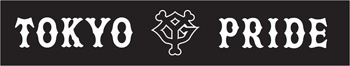 5月の特製応援タオルデザイン※画像はイメージです。