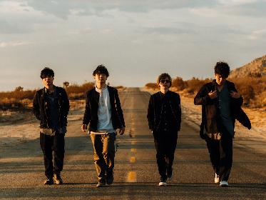 Official髭男dism、全編LAロケの新曲「FIRE GROUND」MVを公開