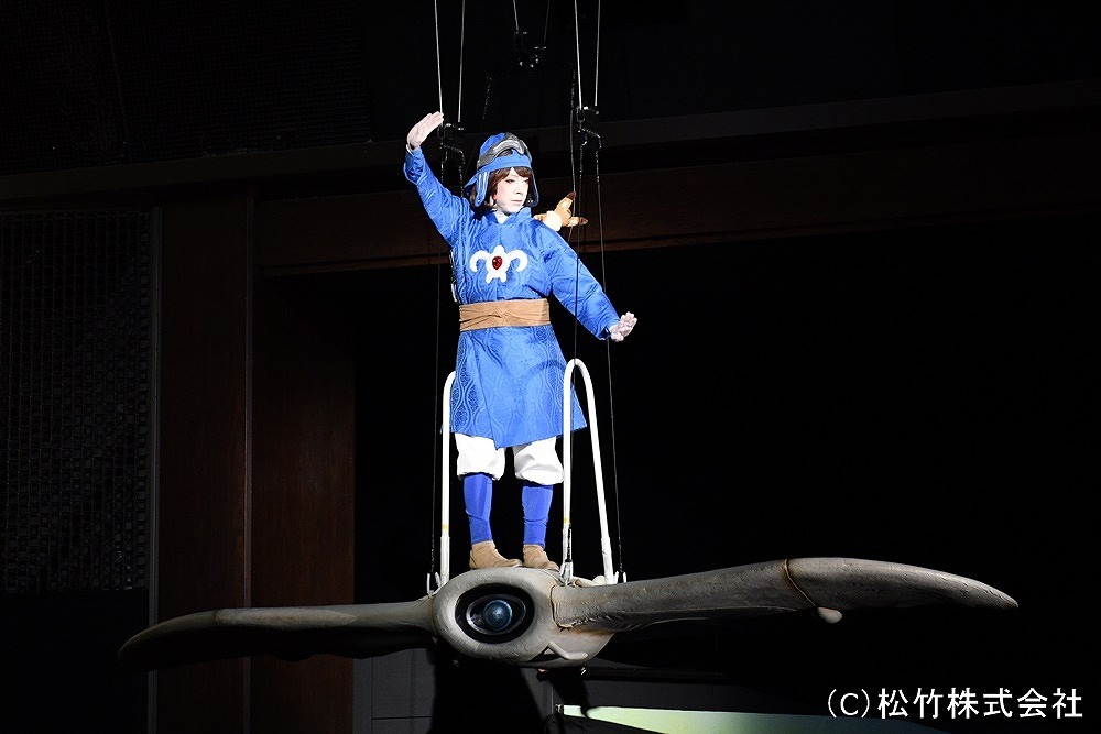 新作歌舞伎『風の谷のナウシカ』ディレイビューイング より (C)松竹