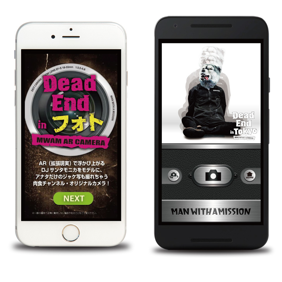 MAN WITH A MISSION「Dead End in フォト」