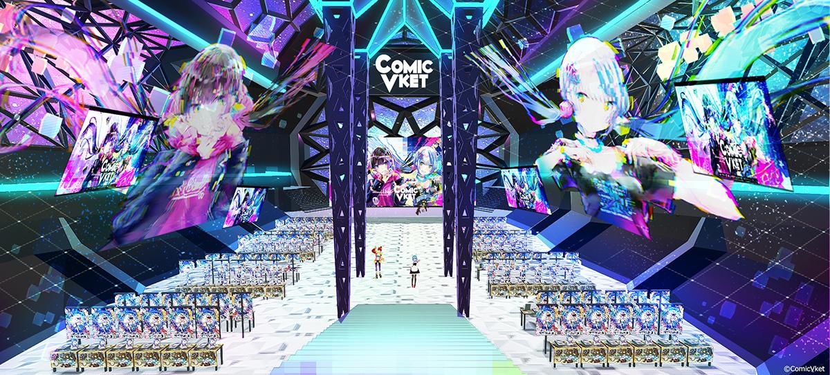 会場となるバーチャル空間(ワールド)のイメージ (C)ComicVket Illust:和遥キナ