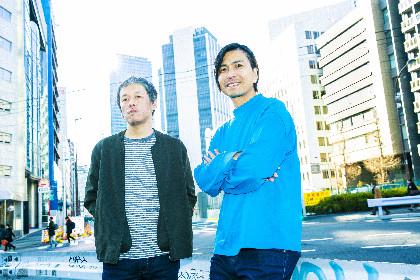 くるり佐藤征史とGRAPEVINE西川弘剛が お互いの出会いを含めたエピソード、現在の音楽シーンの変化を語る