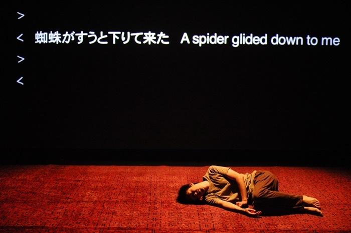 山下残『せきをしてもひとり』2011 Esplanade Theatre Studio