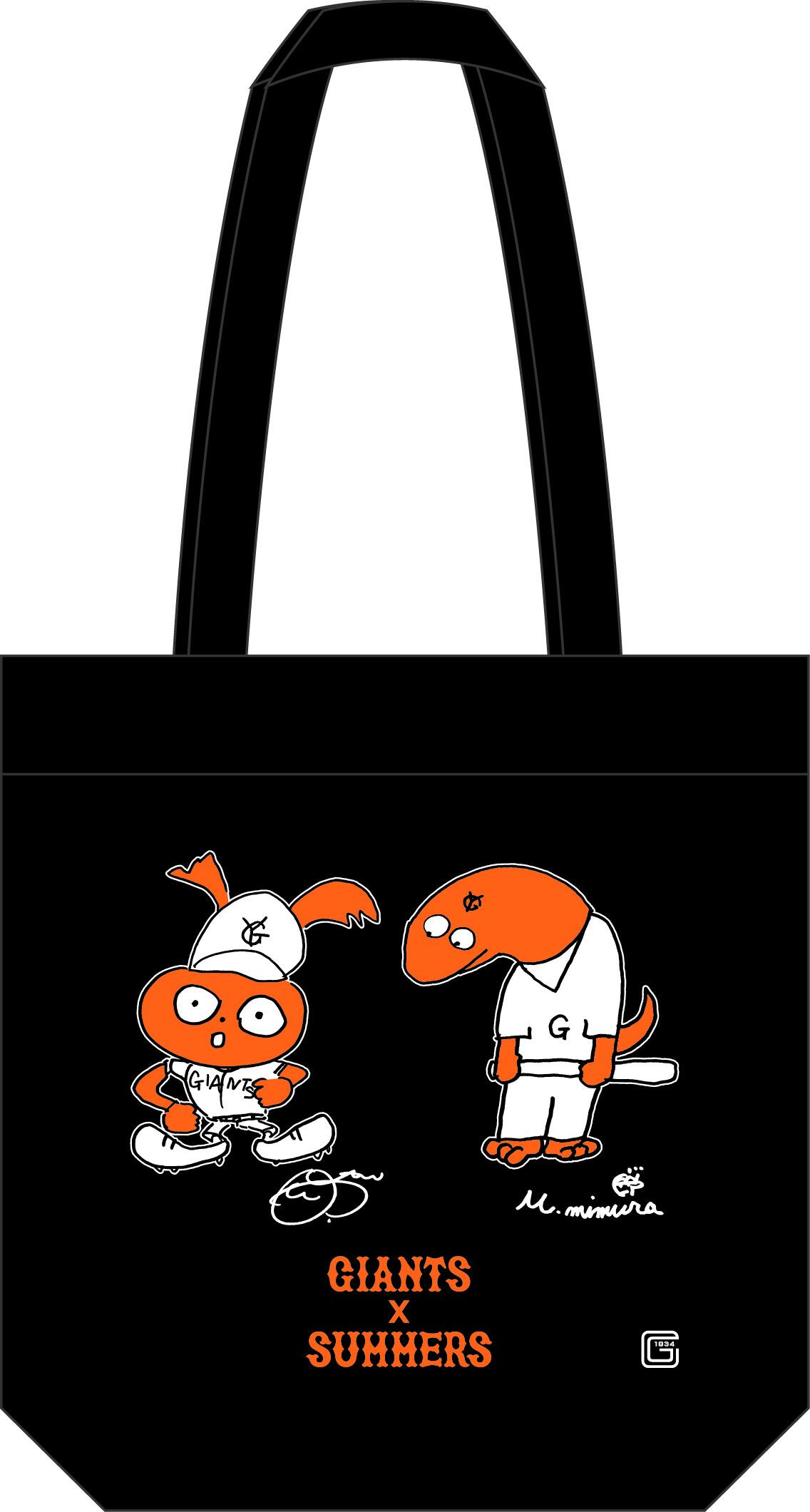 さまぁ~ずの直筆イラスト入りオリジナルトートバッグ