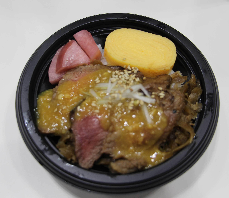 山形牛ステーキ麹味噌焼き丼 米沢琥珀堂