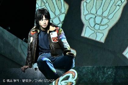 舞台『賭博黙示録カイジ』京都劇場で開幕 公演写真&伊藤開司役・山崎大輝のコメントが到着