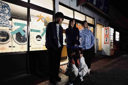 JABBA DA FOOTBALL CLUB、メジャー1stアルバムのリリースが決定  ORANGE RANGEカバー曲も収録