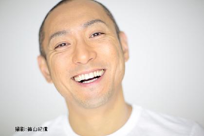 中山優馬 歌舞伎初挑戦! 市川海老蔵自主公演『ABKAI 2017』海老蔵&優馬よりコメント到着