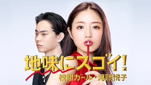 (C)NTV