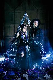 GARNiDELiA、東京公演で夏の全国ツアー開催を発表「まだまだでっかい夢を掴みに行きたい」