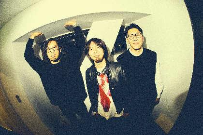 鶴、ニューアルバム『普通』から紐解く「普通」ということの素晴らしさ