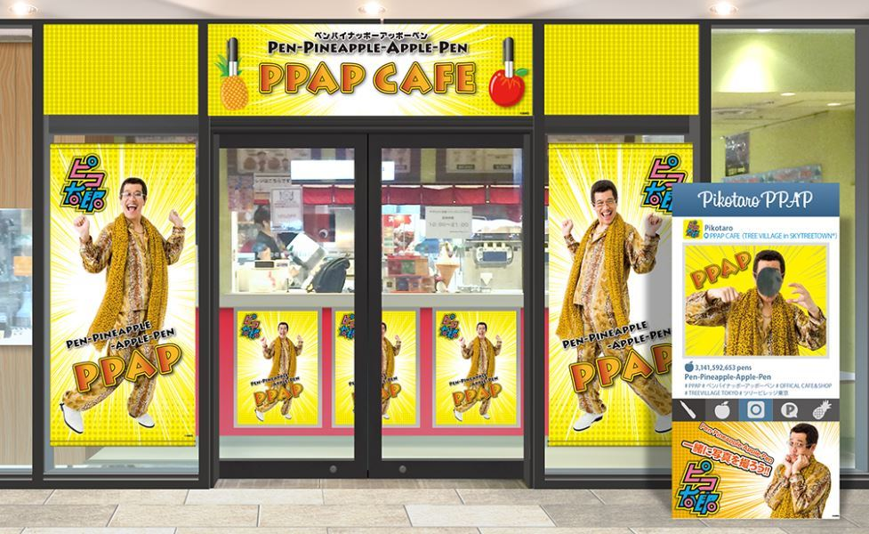 PPAP CAFE