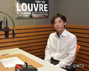 高橋一生、音声ガイド収録インタビュー 『ルーヴル美術館展 肖像芸術―人は人をどう表現してきたか』