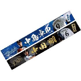 日ハムの新選手会長に中島卓也が、新主将に中田翔が就任! 記念グッズを販売へ
