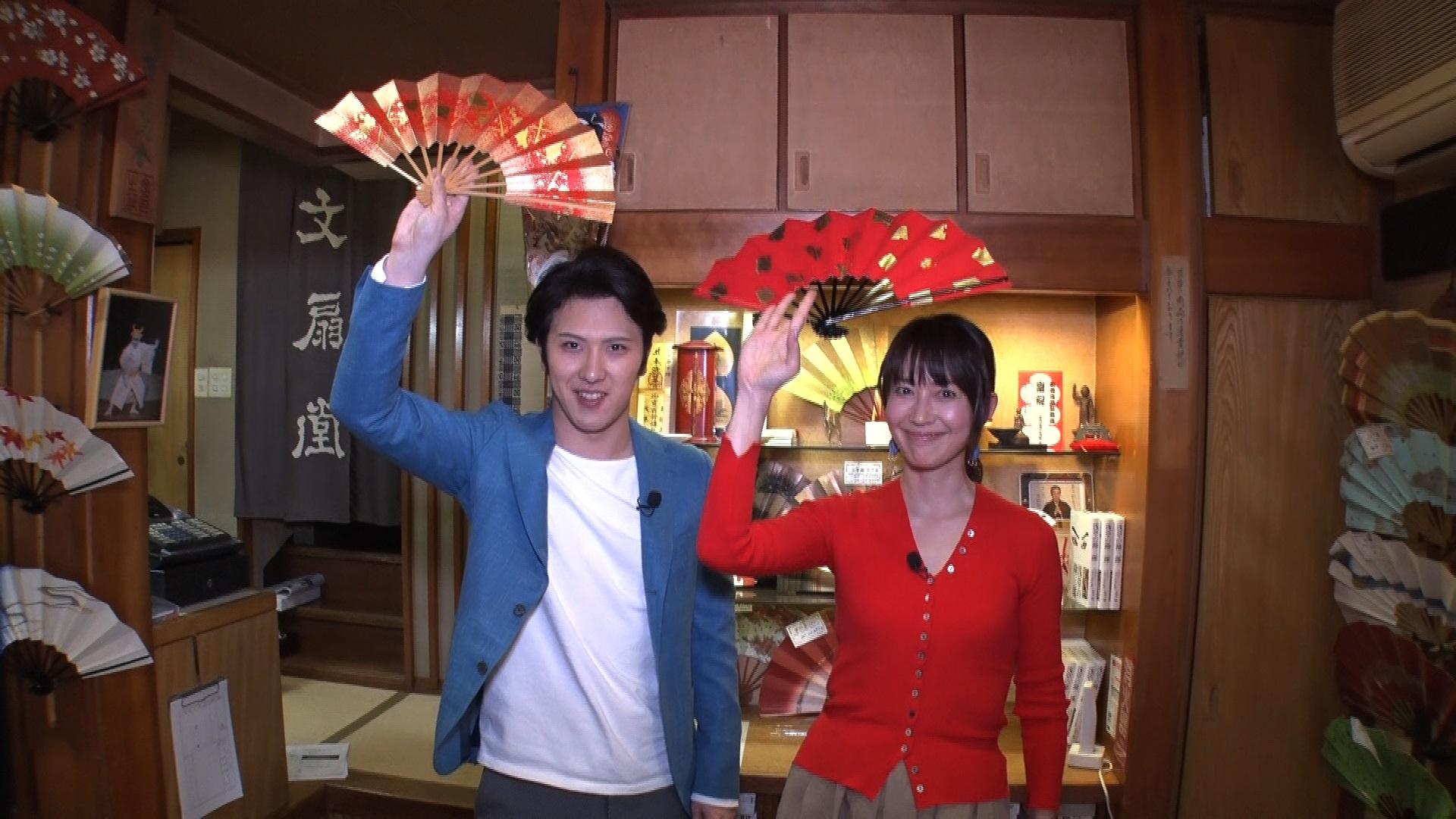 MC:尾上松也、ゲスト:森口瑤子