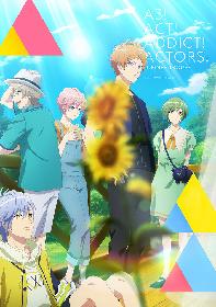 TVアニメ『A3!』SEASON SUMMERのPV公開!夏組の開演日時が発表に