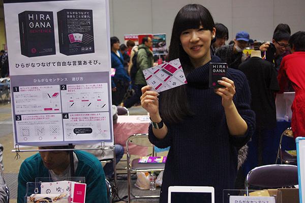 デザイナブルなゲームを発表する「YACO PRODUCTS」代表の矢野さん (c)DEAR SPIELE