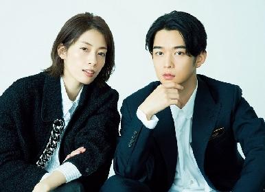 明日海りお×千葉雄大 ファッション誌『Oggi』でハンサムかっこいい大人対談