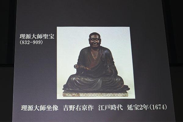 「理源大師坐像」吉野右京作、江戸時代、延宝2年(1674)、醍醐寺蔵