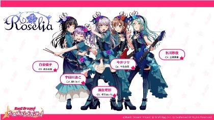 BanG Dream!(バンドリ!)大人気ガールズバンド「Roselia」が新メンバーオーディションを開催