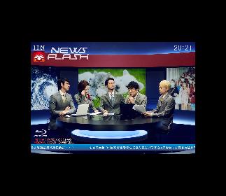 東京事変、最新の実演をBlu-ray/DVD化『2O2O.7.24閏vision特番ニュースフラッシュ』を4月に発売 ダイジェスト映像も公開