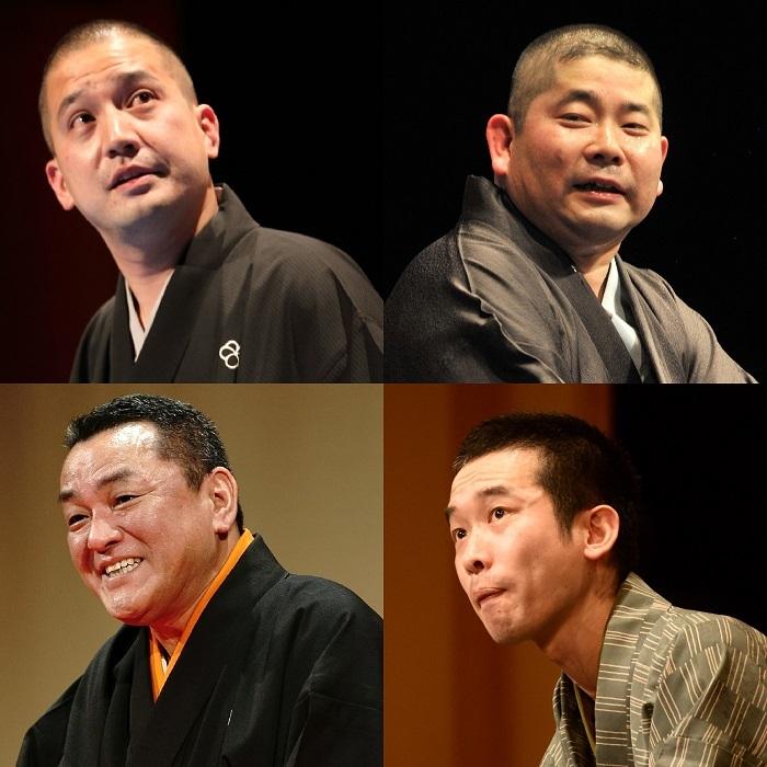 (上段左から)春風亭一之輔、桃月庵白酒(下段左から)橘家文蔵、柳家わさび