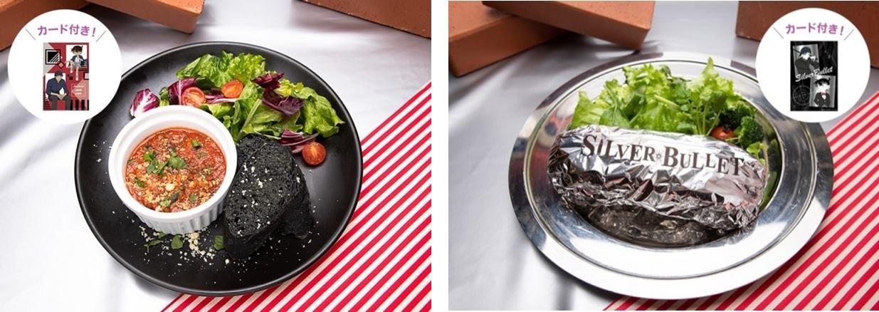 トリッパのトマト煮込みと黒バゲットの交錯、 シルバーブレットサンド