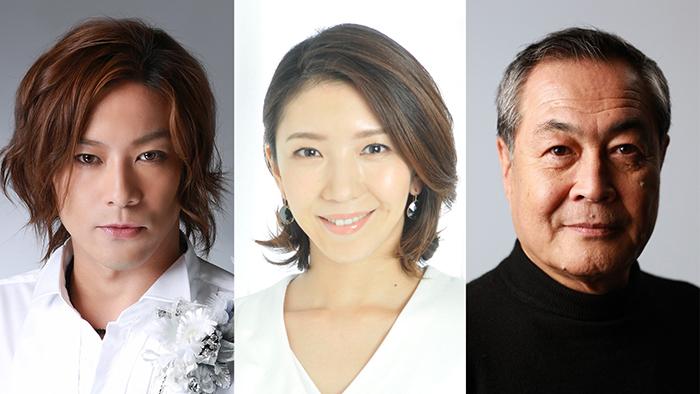 (左から)東山義久、瀬奈じゅん、小野武彦