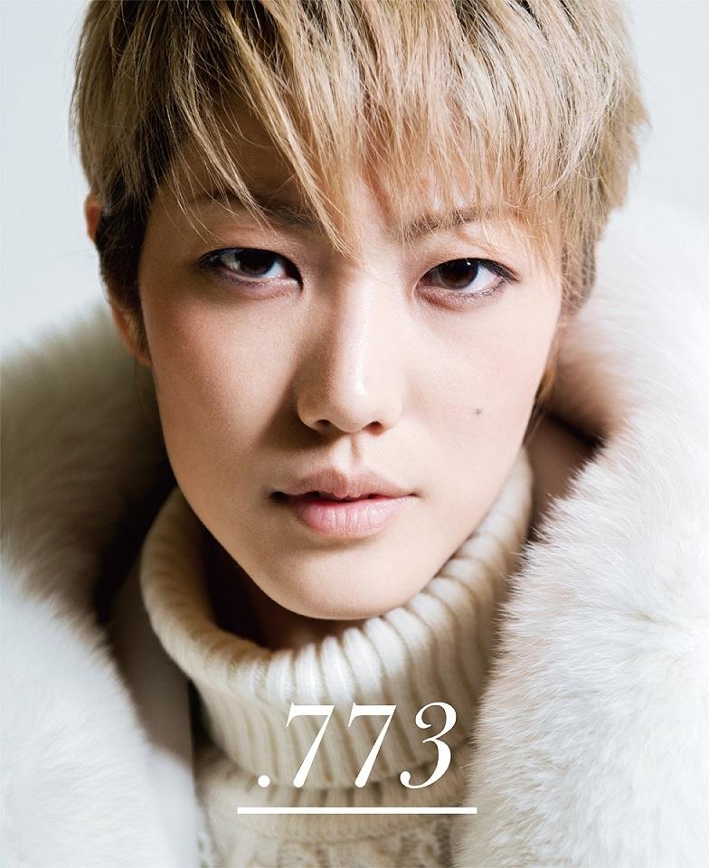 七海ひろき写真集『.773』