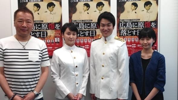 (左から)こぐれ修、永池南津子、田谷野亮、安座間裕子 [撮影]吉永美和子