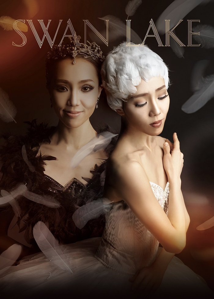 2021/2022シーズン 新国立劇場バレエ団『白鳥の湖』<新制作>  (C)Takuya Uchiyama