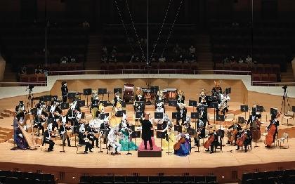 ズーラシアンフィルハーモニー管弦楽団結成10周年「サマー・ミュージック・フェスティバル」8月に大阪、東京にて開催