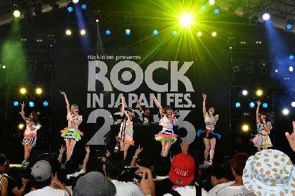 妄想キャリブレーションが『ROCK IN JAPAN FESTIVAL2016』に初登場、新曲アートワークも解禁