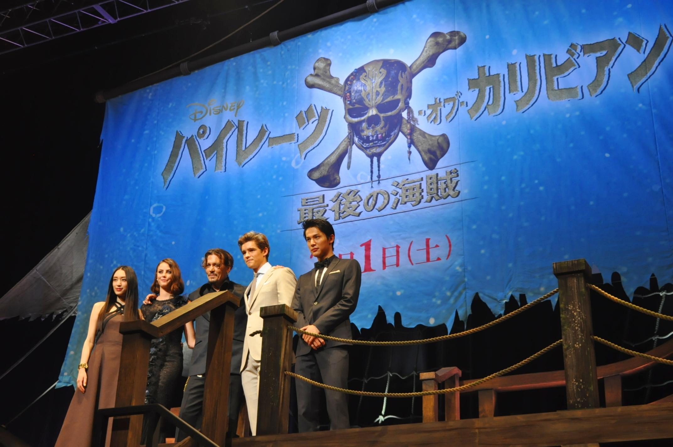 『パイレーツ・オブ・カリビアン/最後の海賊』夏祭りプレミア