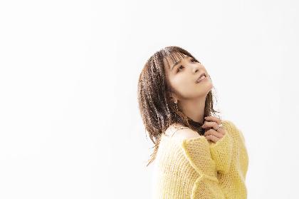 May'n、2年ぶりのニューシングル「オレンジ」が発売決定 新アーティスト写真も公開