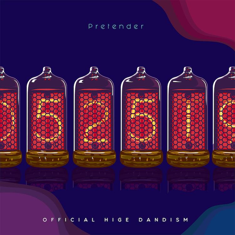「Pretender」初回限定盤