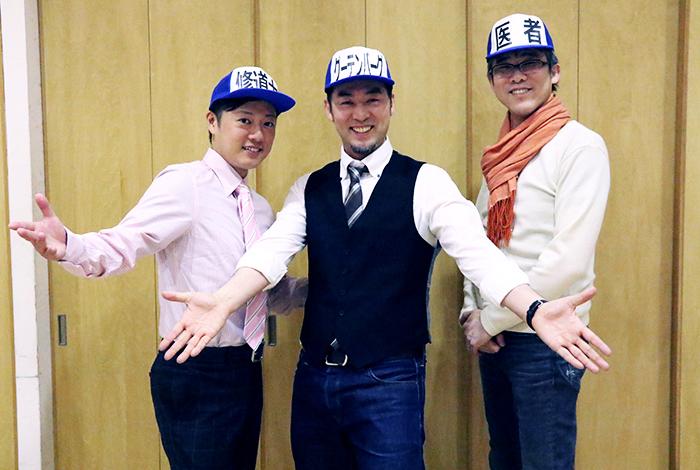(左から)原田優一、福井晶一、板垣恭一