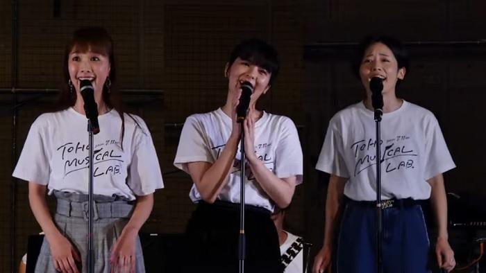 田村芽実&妃海風&森本華(歌唱動画より)