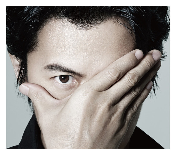 福山雅治「I am a HERO」初回限定特製グッズスペシャルタオル付盤ジャケット