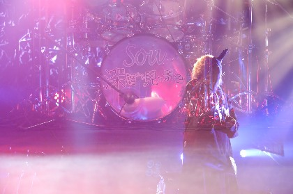 """Sou、""""音楽を続けること""""で見えた新たな景色 初の全国ツアー・東京公演をレポート"""