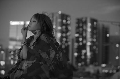 LiSA、初のドラマ主題歌「愛錠」リリックビデオがYouTubeにてプレミア公開