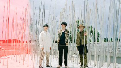 フジファブリック、新シングル「楽園」の収録曲を発表 メンバーの手で構成されたジャケットも公開に